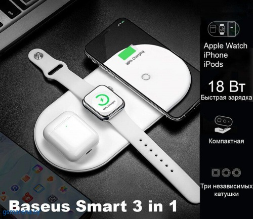 Baseus Smart 3in1 Wireless Charger фото 5